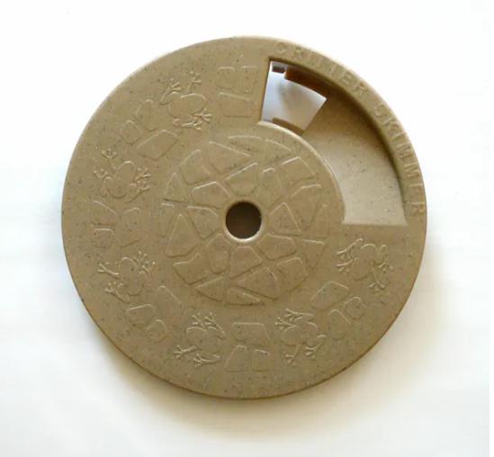 9 inch Round - Tan